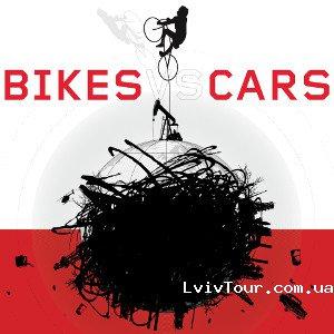 Велосипед против автомобиля
