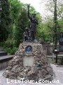 Памятник О.Барвинскому - выдающемуся общественно-политическому и культурному деятелю