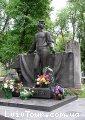 Владимир Ивасюк - знаменитый украинский композитор и поэт