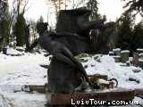 Памятник Станиславу Людкевичу